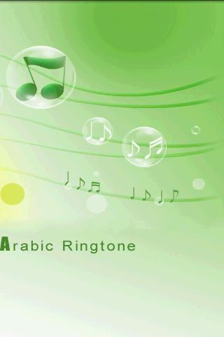 Android Arabic Ringtone - screenshot