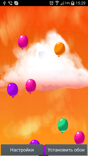 Air Ballons Live Wallpaper