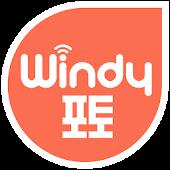 윈디포토(사진인화) windyphoto