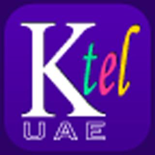 KhanTel UAE Mobile Dialer