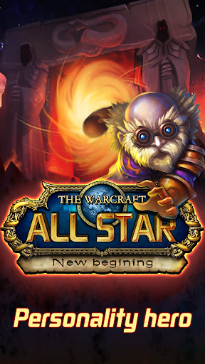 All Star for Warcraft