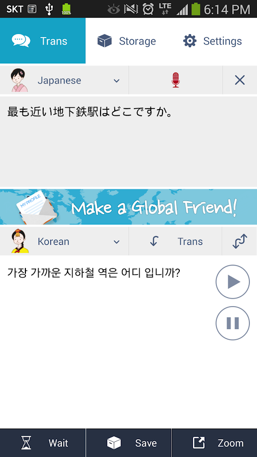 Talk Translate- screenshot
