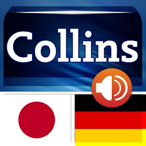 Japanese<>German Dictionary Icon