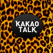 yellow leopard kakaotalk theme