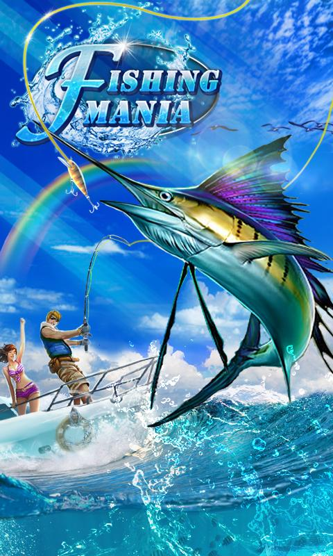 Fishing Mania 3D- screenshot