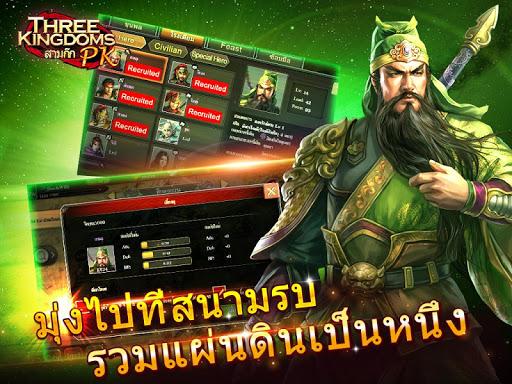 【免費策略App】Three Kingdoms PK—สามก๊ก PK-APP點子