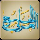 أمثال الخليج العربي