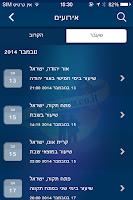Screenshot of קרבנו הרב רפאל זר