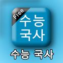 KoreanHistoryCSAT icon