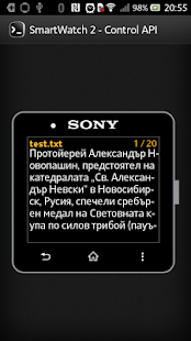 Reader for SmartWatch 2- screenshot thumbnail