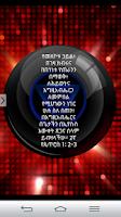Screenshot of Amharic 150+ bible verses