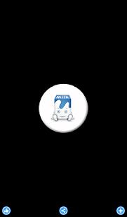 牛奶 娛樂 App-癮科技App