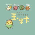 王米卡的新兵日記 icon