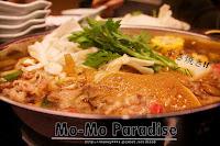 Mo-Mo-Paradise 台南夢時代牧場