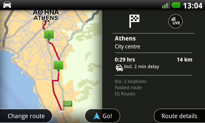 TomTom Greece- screenshot