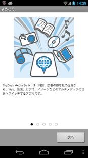 Windows Media Player 12 - Microsoft Windows
