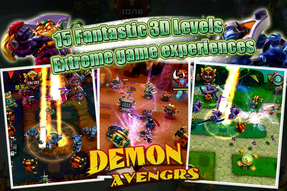 Demon Avengers TD- screenshot