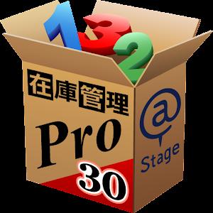 在庫管理Pro 30日間試用版 商業 App LOGO-硬是要APP