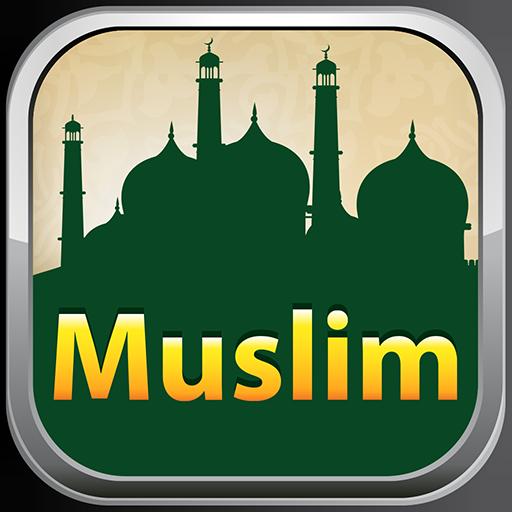 Worldwide Muslim Prayer Times LOGO-APP點子