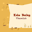 Edu Baby - Thamizh icon