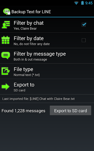 Backup Text for LINE