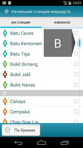 Kuala Lumpur Metro 24