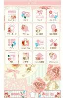 Screenshot of Sweet Rose for[+]HOMEきせかえテーマ