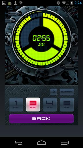 Energy Timer(Arabic/English) 4.0.1 Windows u7528 2