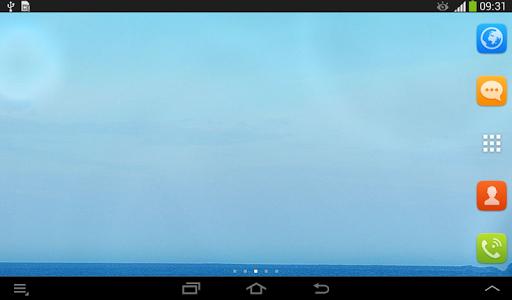 玩個人化App|Beach Wallpaper免費|APP試玩