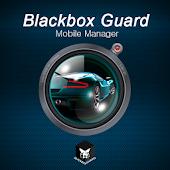 Blackbox Guard