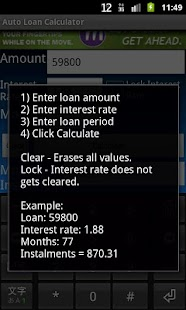 Auto Loan Rule 78 Calculator - screenshot thumbnail