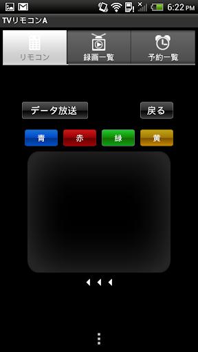 TVu30eau30e2u30b3u30f3A 1.01 Windows u7528 2