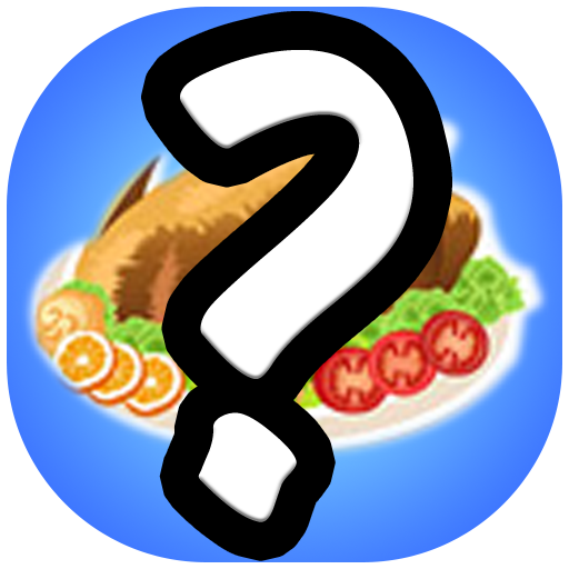 Guess The Foods Quiz 2015 LOGO-APP點子