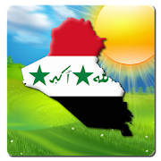 Irak Weather - Arabic