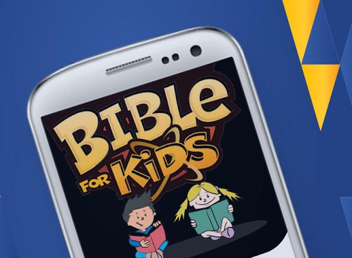 聖經為孩子