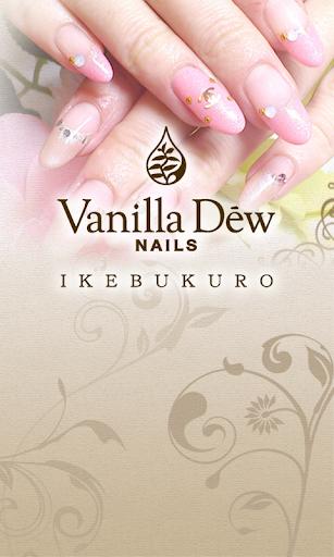 Vanilla Dew