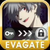 エヴァロックアプリ(カヲルモデル)