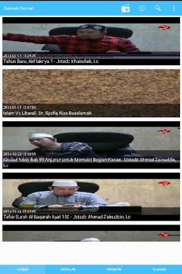 Dakwah Sunnah - screenshot