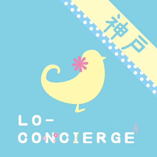 神戸ロコンシェルジュ 旅遊 LOGO-玩APPs