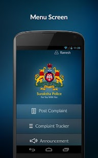 Suraksha Police- screenshot thumbnail