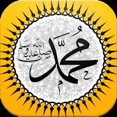 Hadith - Arabic Edition