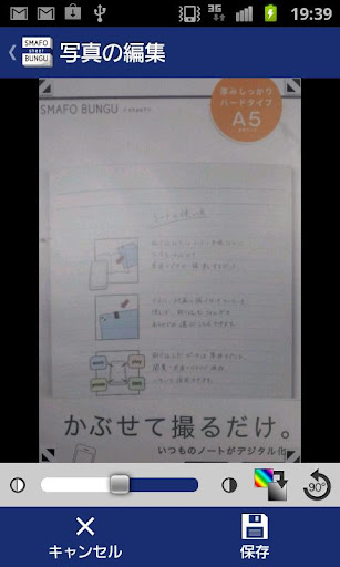 SMAFO BUNGU - sheet 1.2.2 Windows u7528 2