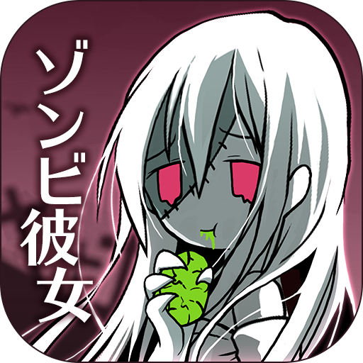 ゾンビ�.. file APK for Gaming PC/PS3/PS4 Smart TV