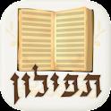 תפילון – Tfilon logo
