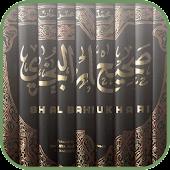 Sahih Bukhari Vol. 1 FREE