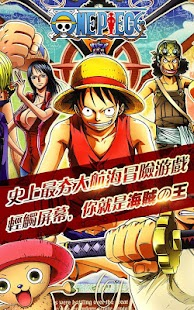 海賊王(航海王ONE PIECE)|PREMIUM BANDAI 台灣