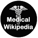 Offline Medical Wikipedia