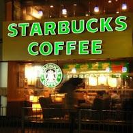 Starbucks統一星巴克(華碩企總門市)