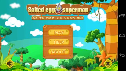 Salted egg superman
