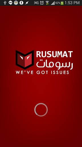 Rusumat Comics Middle East